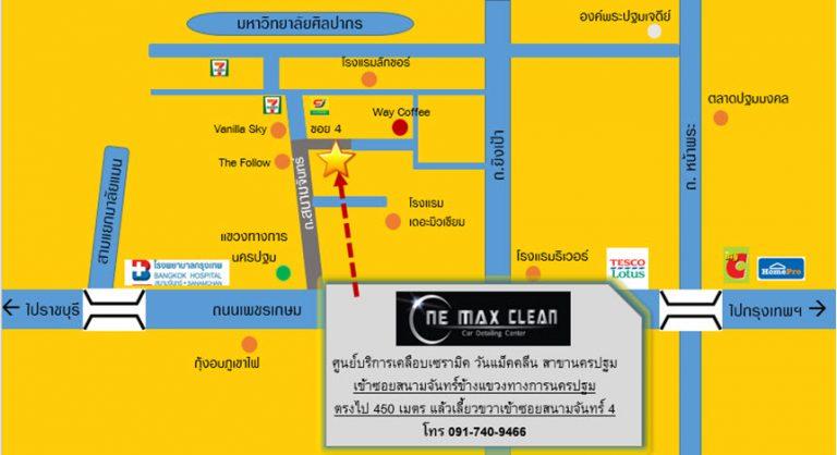 แผนที่ร้านพื้นเหลือง